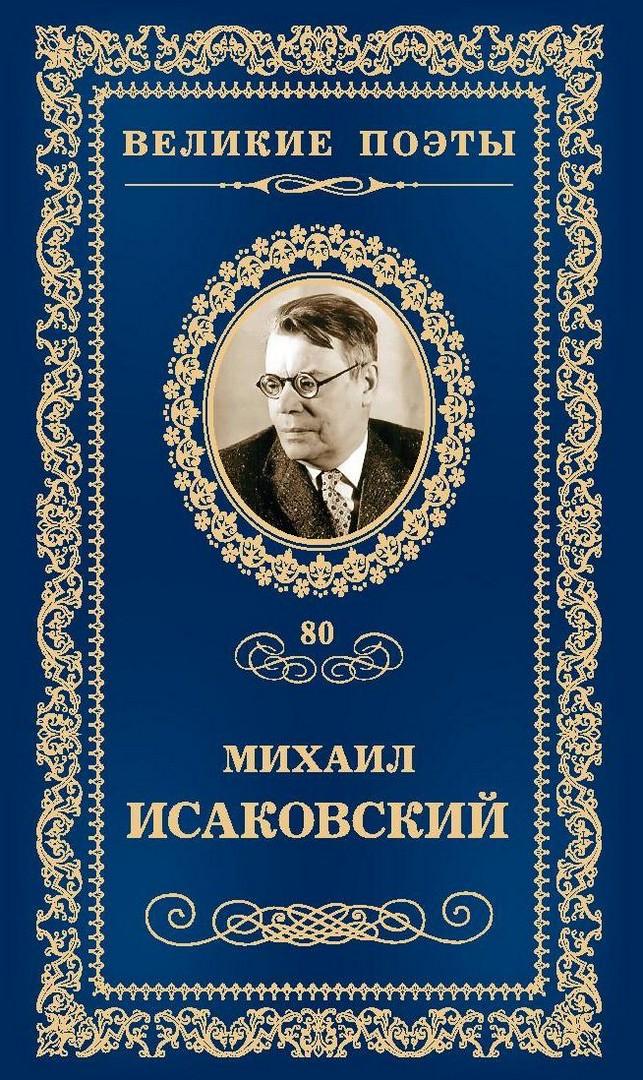 великие поэты днепропетровска биография и поэзии